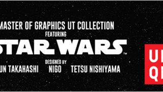 ユニクロ マスター オブ グラフィックス UT コレクション フィーチャリング スター・ウォーズ