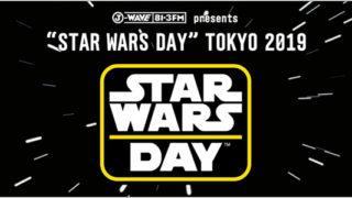 STAR WARS DAY TOKYO 2019