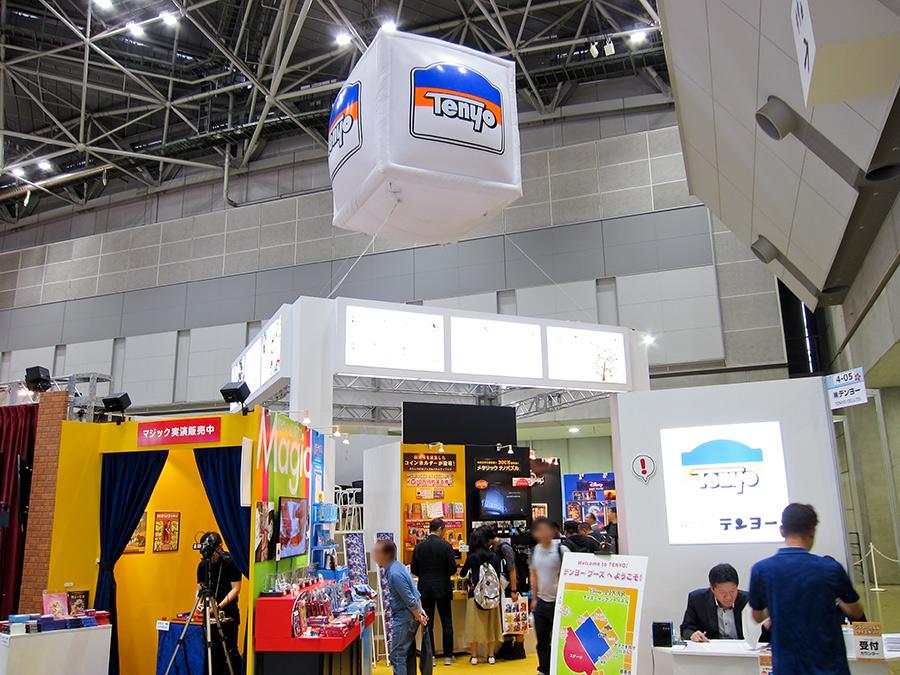 東京おもちゃショー2019 テンヨー