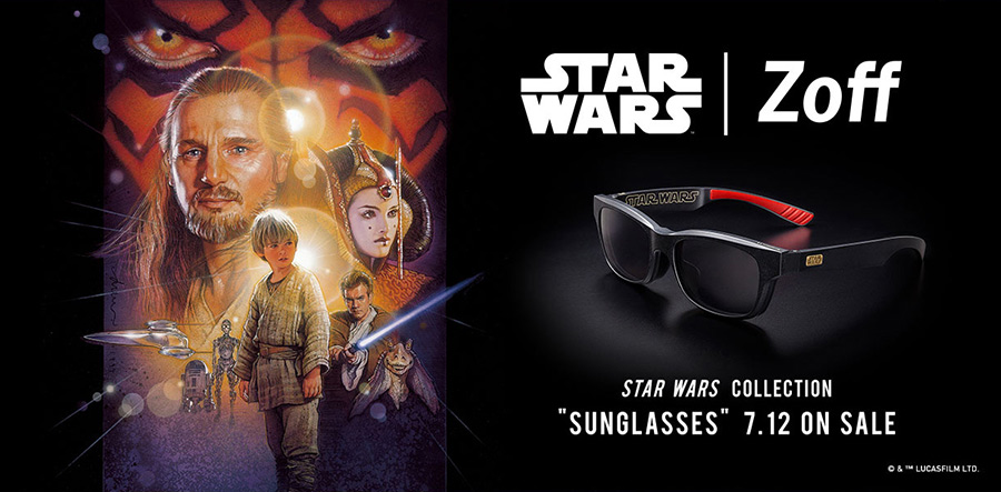 Zoff STAR WARS COLLECTION SUNGLASSES