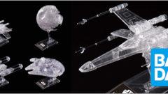 バンダイ プラモデル 1/144 & 1/350 & 1/2700000 「スター・ウォーズ/ジェダイの帰還」 クリアビークルセット