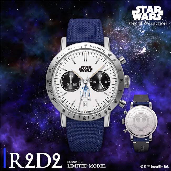 UNDONE スター・ウォーズ ウォッチ R2-D2