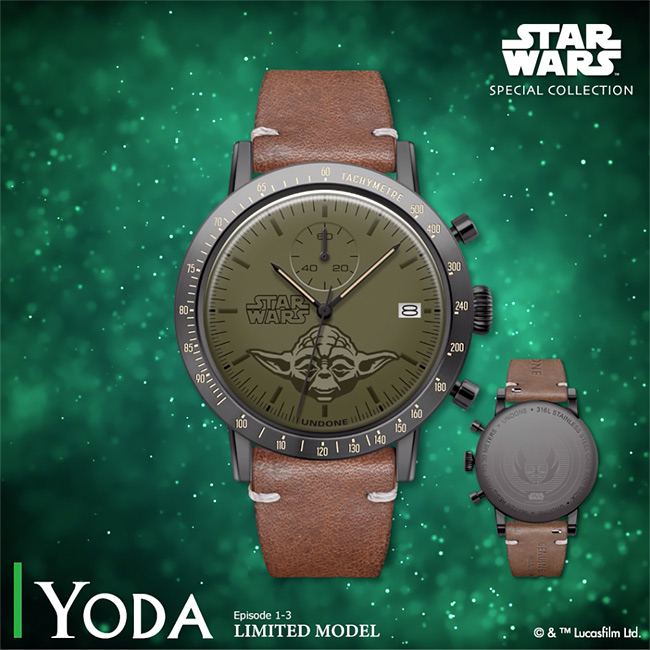 UNDONE スター・ウォーズ ウォッチ Yoda