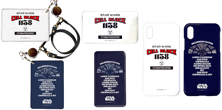 STAR WARS LIMITED STORE