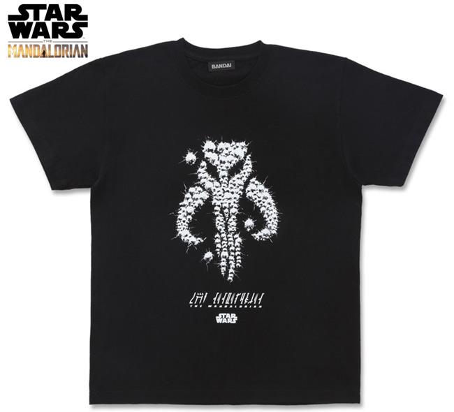 The Mandalorian Tシャツ