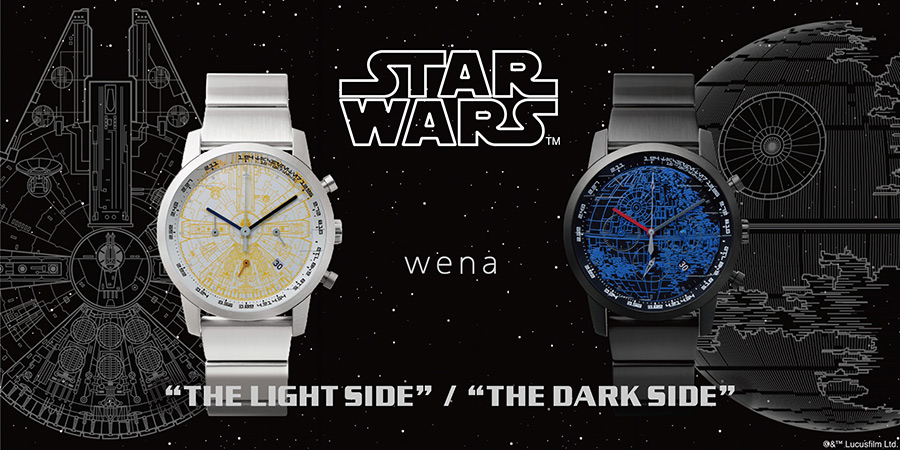 "wena STAR WARS ""THE LIGHT SIDE"" & ""THE DARK SIDE"""
