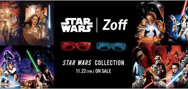 Zoff STAR WARS EYEWEAR COLLECTION