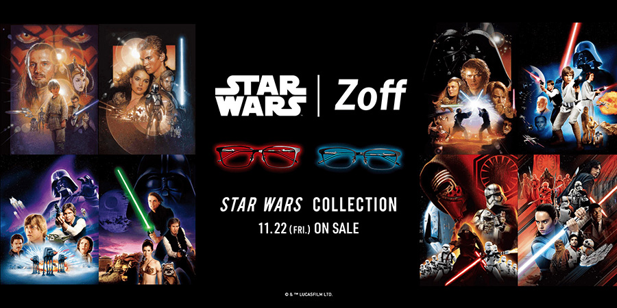 Zoff STAR WARS EYEWEAR COLLECTION