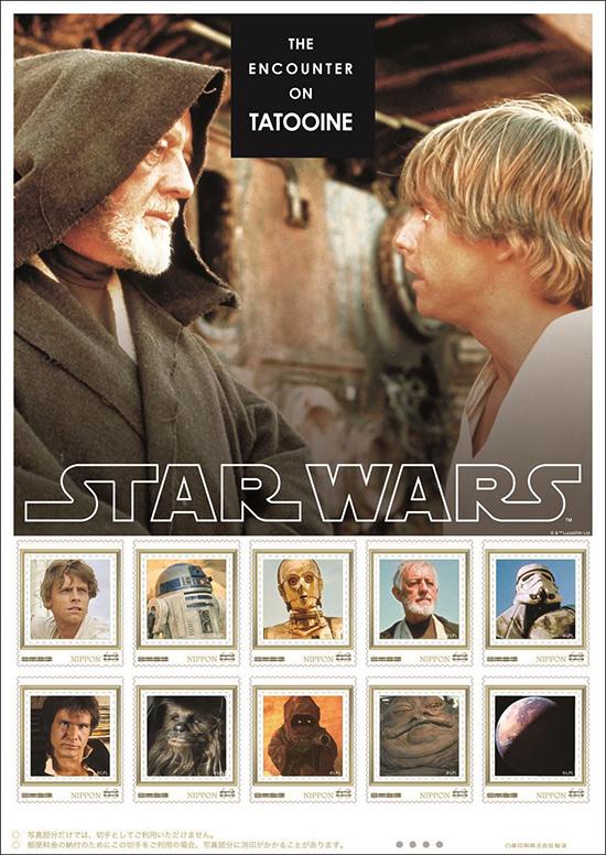 レザー風ポーチ型ポストカードケース(Inspired by Luke Skywalker)惑星タトゥイーン フレーム切手・コンセプトアート ポストカードセット