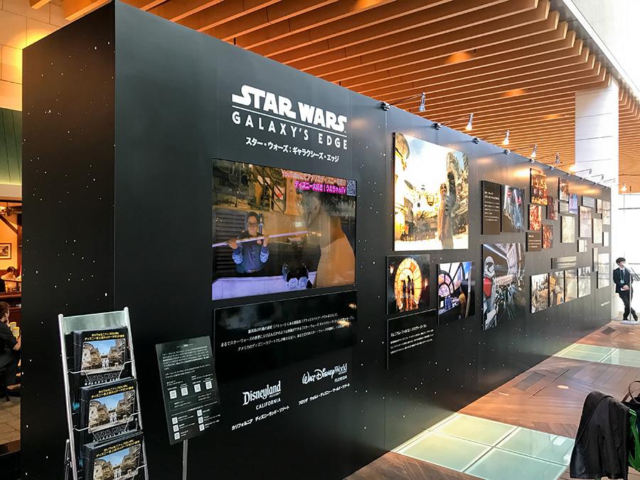 Star Wars: Galaxy's Edge Gallery