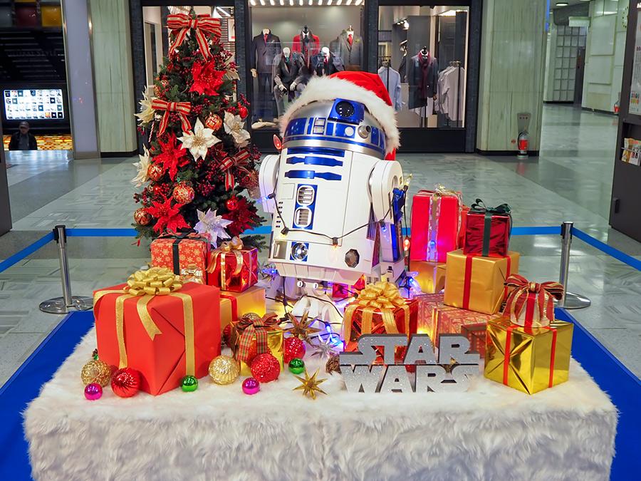 国際ビル 1階 エントランス MEMORIAL GIFTS ~R2-D2から、特別なクリスマスプレゼント~
