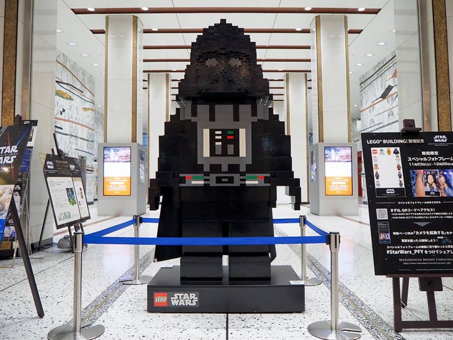 新東京ビル 1階 エントランス LEGO BUILDING!
