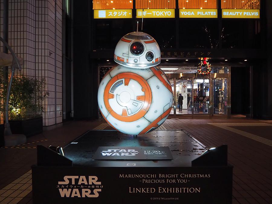 BB-8巨大スタチュー