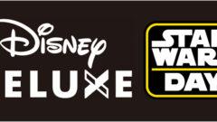 スター・ウォーズの日 Disney DELUXE MAY THE 4TH スター・ウォーズ特集