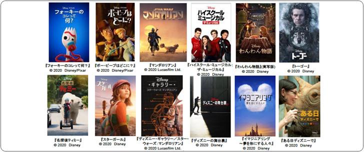 Disney+ スター・ウォーズ オリジナルコンテンツ予告編公開
