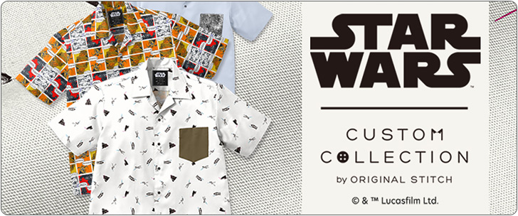 STAR WARS CUSTOM COLLECTION by ORIGINAL STITCH