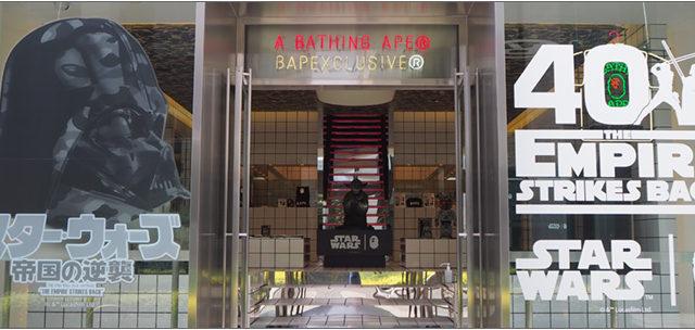 A BATHING APE × STAR WARS 帝国の逆襲公開40周年記念コレクション 発売レポート