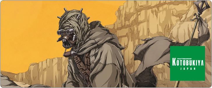 コトブキヤ ARTFX スター・ウォーズ アーティストシリーズ タスケン・レイダー -砂漠蛮族-