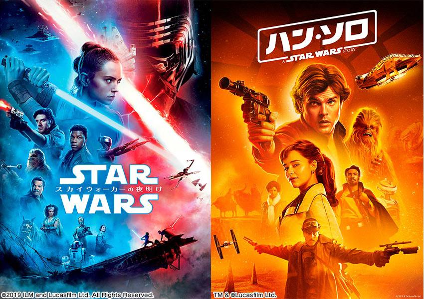 日本テレビ 金曜ロードSHOW! スター・ウォーズ 2週連続放送