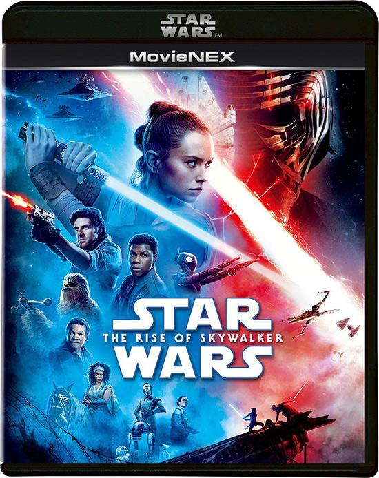 スター・ウォーズ/スカイウォーカーの夜明け MovieNEX(ブルーレイ+DVD+デジタルコピー+MovieNEXワールド)