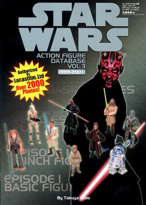 STAR WARS ACTION FIGURE DATA BASE Vol.3