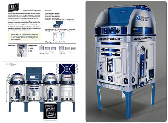 R2-D2ポスト ペーパークラフト