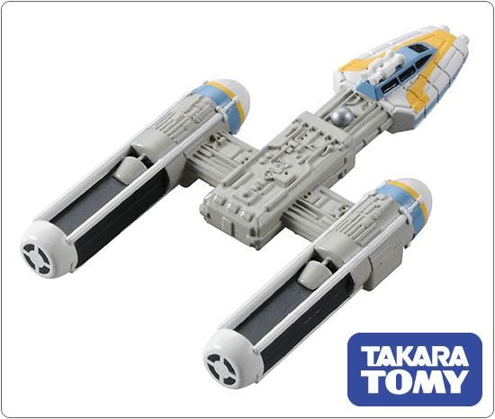 スター・ウォーズ トミカ  Y-ウィング・ファイターはスター・ウォーズに登場する反乱軍の主力戦闘
