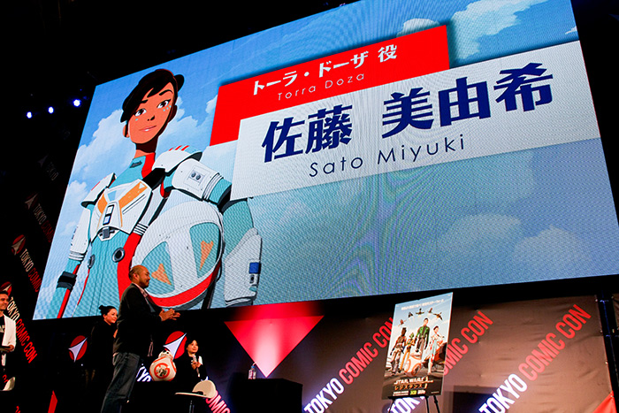 スター・ウォーズ レジスタンス 東京コミコン2018 トークイベントレポート